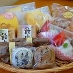 太田屋菓子店 -