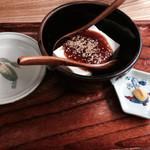 塚本みやげ店 - 味噌豆腐 400円