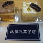 進藤洋菓子店 -