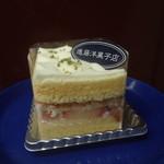 進藤洋菓子店 - ショートケーキ