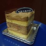 進藤洋菓子店 - チョコショートケーキ