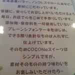 COCONe -