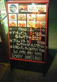 Dining Cafe 台風
