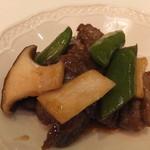 中国料理 上海菜館 - 牛肉のオイスター炒め