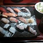 SUSHI&VEGE JAPANESE CUISINE Aoki GINZA - \1350