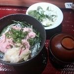 SUSHI&VEGE JAPANESE CUISINE Aoki GINZA - ¥900