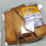 いーなとうぶ昭和 - 料理写真:ガーリックチップ