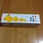 Kiosk - 料理写真:博多駅Kiosk限定 ひよ子家族 864円(税込)