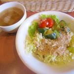 裏口の珈琲屋 - サラタ゜、白菜のコンソメスープ
