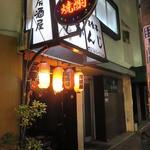 34629546 - 東中野の人気店「かんじ」訪問日(平日)も店内は満席で活気がムンムン!