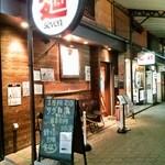 麺と心 7 - 阿倍野駅から南にあるお店の外観