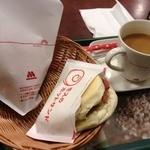 モスバーガー - 朝モスパストラミサンド