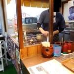 蛸焼工房 -