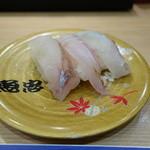 回転さかなや寿司・魚忠  - 2015.01 白身三点盛り、タイ、ヒラメ、?、670円、213円/1貫