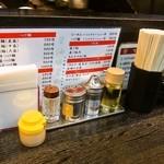 大阪大勝軒 - テーブルには「ニンニク、胡椒、ゴマ、お酢」がある