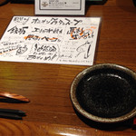Dining kaze 池袋の風 - 2015/1/☆  カウンターセッティング!