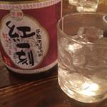 手羽市 - 紅一刻  ボトル2800円