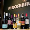 PIKOSHHHU - 料理写真: