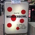 WONDER BOWL -