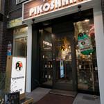 PIKOSHHHU - 各線京橋駅(JR・京阪本線・地下鉄鶴見緑地線)より徒歩4分と好アクセス!