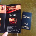 グランツ - お名刺とパンフ頂きました(^^)