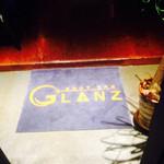 グランツ - 入って最初に出迎えてくれるお店のロゴマット
