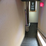 粋玄 - 「粋玄」下り階段