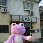 池田屋 - 20090608