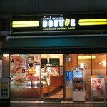 ドトールコーヒーショップ - DOUTOR 銀座6丁目店