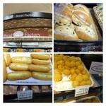 パン工場 - イオンモール伊都内にあるパン屋さんです。