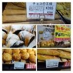 パン工場 - 美味しそうなパンが並んでいます。