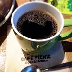 カフェ ピクニック - 珈琲