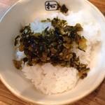 麺や拓 - 高菜ご飯