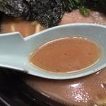 34644134 - 出汁感バリバリのスープ