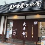 34649029 - お店の外見!!ヽ(・∀・)ノ