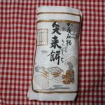 34649074 - 矢来餅2個入り♪(*ノ▽ノ)