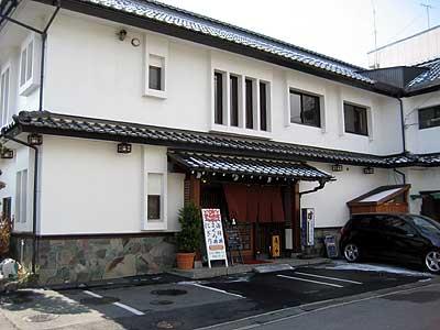 松栄寿司 日詰店