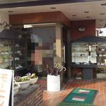 レストラン やましろ - お店の入口です。