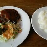レストラン やましろ - ハンバーグ定食