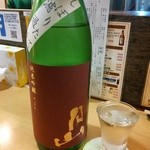 なか屋 - 日本酒「月山 純米吟醸無濾過生酒」