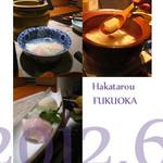 34656616 - コラーゲン入り餃子