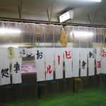 天末食堂 - 2015.01 柳橋市場の中のお店、お隣のうどんとどんぶりのお店は「だいはんじょうでしたが?