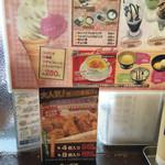 お好み焼 鉄板焼 徳川 - オサレ感ナッシン'な所も味の内