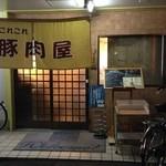 34658550 - JR阪和線 久米田駅から徒歩5分のところにあります