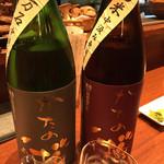 酒肴家 - 片野桜飲み比べ(百万石、雄町)