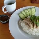 cafe かわのほとり - カオマンガイ