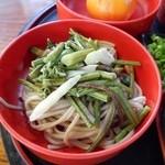34659789 - 山菜