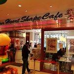 ドキンズ ハート シェイプ カフェ - Dokin's Heart Shape Cafe