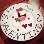 ベルニーニ麻布十番 - バレンタイン特製チョコレートケーキ