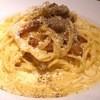 スパゲッティ―ニ・自家製ワンチャーレのカルボナーラ